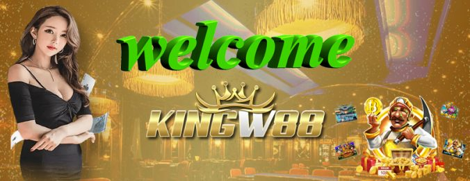 Southern African Nationwide Gambling Change Expense